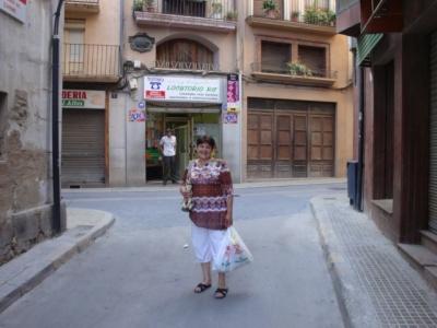 Это я в Испании